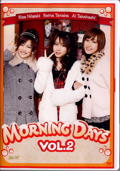 MORNING DAYS VOL.2。