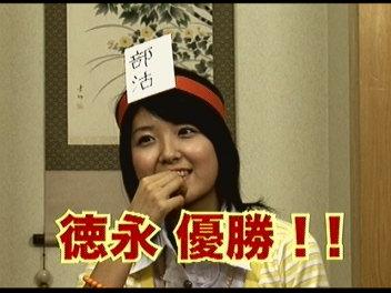 部活千奈子さん。