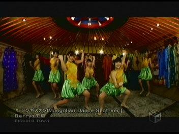ジンギスカン(Mongolian Dance Shot ver.) 。