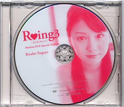 Ring3。
