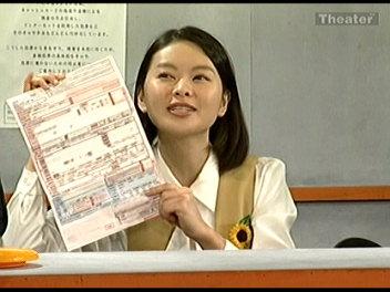 健康強盗吉野紗香。
