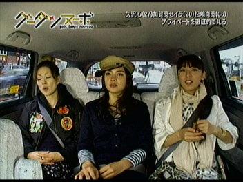 グータン加賀美セイラ。