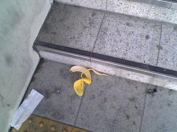 バナナの皮。