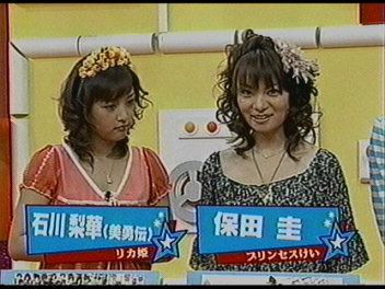 梨華ちゃんと圭ちゃん。