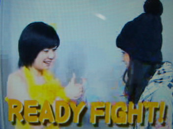 READY FIGHT!。