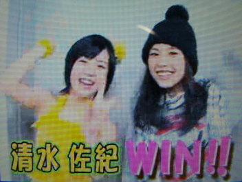 佐紀ちゃん勝利。