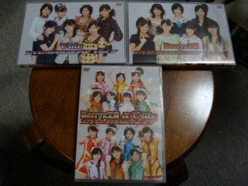 DVD各種。