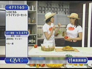 QVCマンゴー販売。