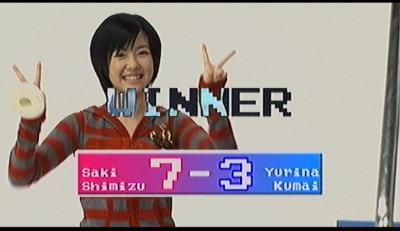 勝利佐紀ちゃん。