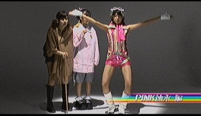 訓練ピンク。