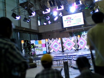 NHK名古屋放送センター。