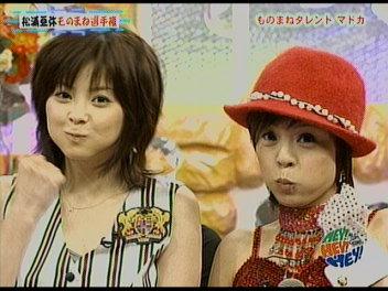 HEY!3亜弥や。
