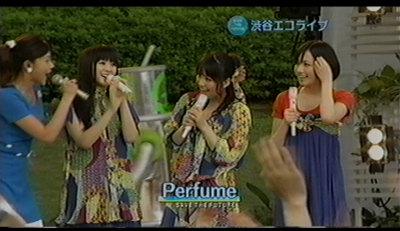 Perfume。