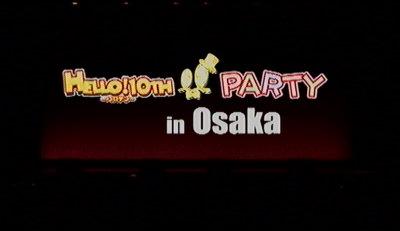 ハロ10パーティー大阪。