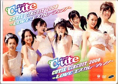 CUTIE CIRCUIT2008~LOVEエスカレーション!~。