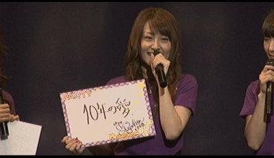 CDタイトル絢香さん。