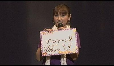 CDタイトル梨華ちゃん。