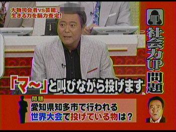 小倉さんのヒント。