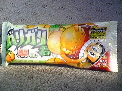 ガリガリ君梨味。