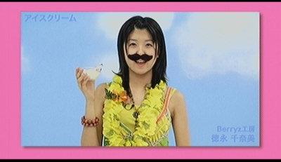 千奈子さんアイスCM。