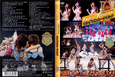 DVDhello.jpg