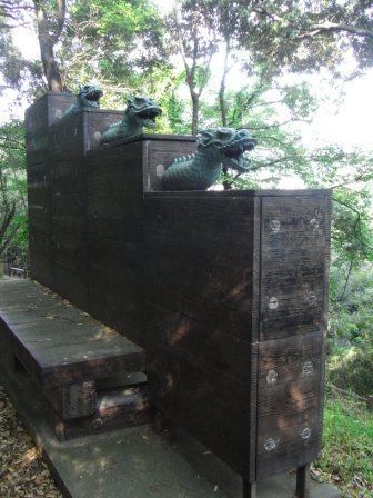 恵蘇神社4
