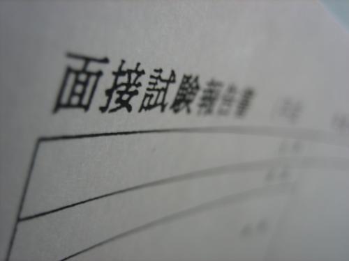 IMG_4249_convert_20080918154308.jpg