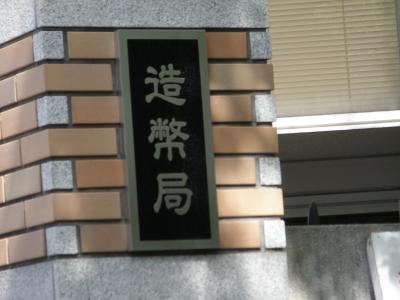 090418+zouhei+gate_convert_20090421023124.jpg