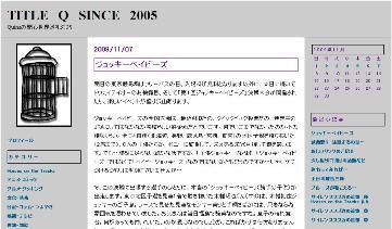 TITLE Q SINCE 2005