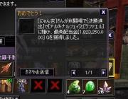 Atlantica_剣闘1