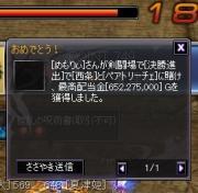 Atlantica_2剣闘4