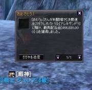 Atlantica_2剣闘5