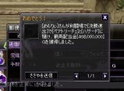 Atlantica_2剣闘3