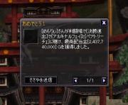 Atlantica_2剣闘2