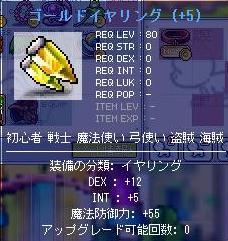 0329 goruiya2