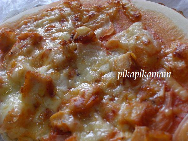 唐揚げピザだよ