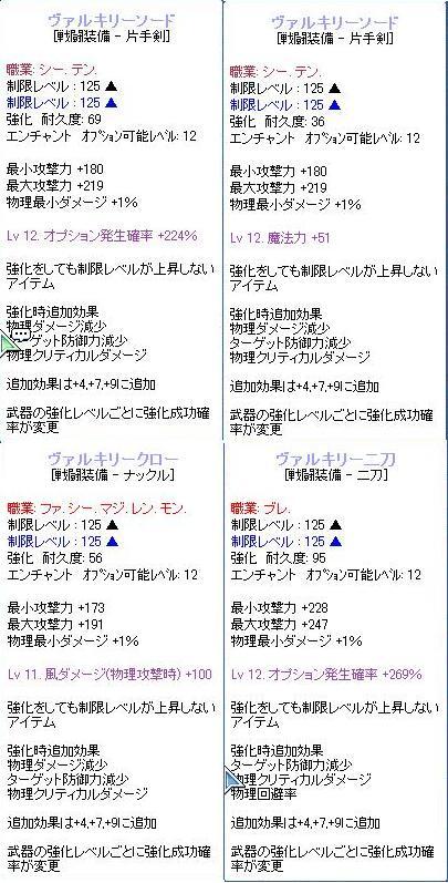 10-16-1.jpg