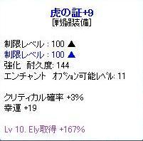 10-20-2.jpg