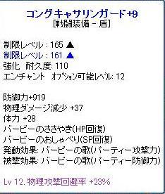 10-22-5.jpg