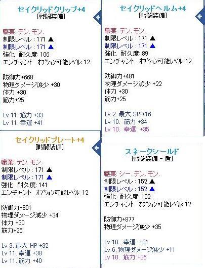10-29-2.jpg