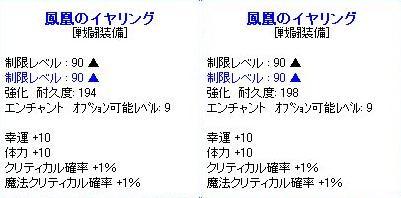 10-5-10.jpg