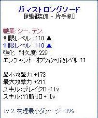 11-16-10.jpg