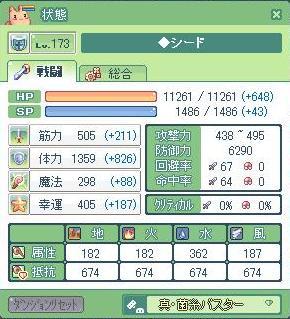 11-16-7.jpg