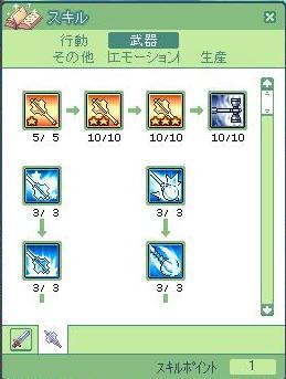 11-18-1.jpg
