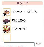 11-2-4.jpg