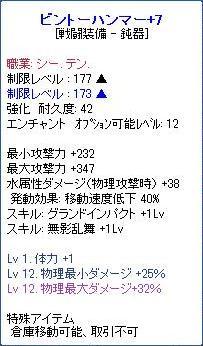 11-24-10.jpg