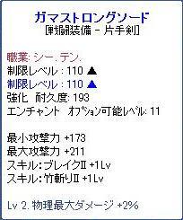 11-28-3.jpg