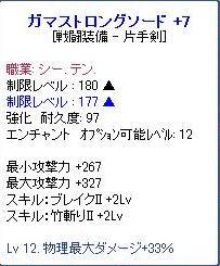 11-28-4.jpg
