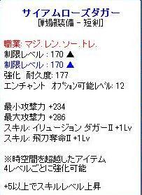 12-2-3.jpg