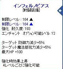 12-2-4.jpg
